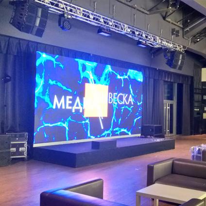 пример светодиодного лед экрана для сцены конференц-зала в г. Москва