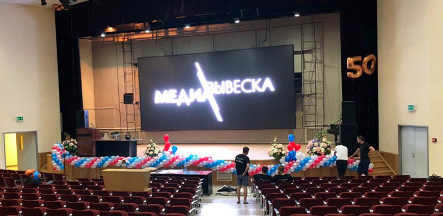 Светодиодный лед экран для сцены сценический