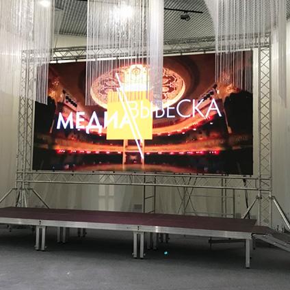 пример светодиодного лед экрана для сцены музейного комплекса им. И.Я. Словцова г.Тюмень