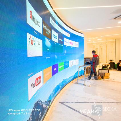 LED экран MEVY для монумента Байтерек в г.Астана
