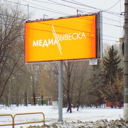 Cистема МОНОФИКС крепления LED модулей в г. Тольятти
