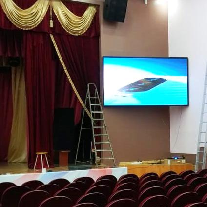 пример светодиодного лед экрана для МГАУ