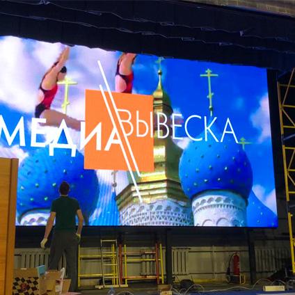 пример светодиодного лед экрана для Национального исследовательского ядерного университета МИФИ г.Москва