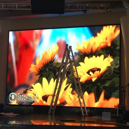 пример светодиодного лед экрана для сцены ресторана Веранда-13