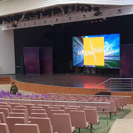 пример светодиодного лед экрана для сцены санатория Заполярье