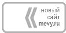 Обновлённый сайт компании