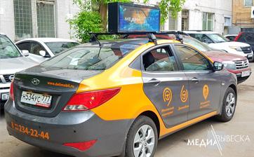 Автомобильный LED экран MEVY